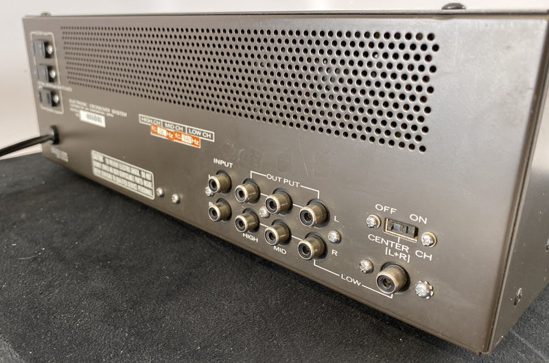 Luxman A-2003 Electronic Tube 3-Way Crossover - Very Rare!