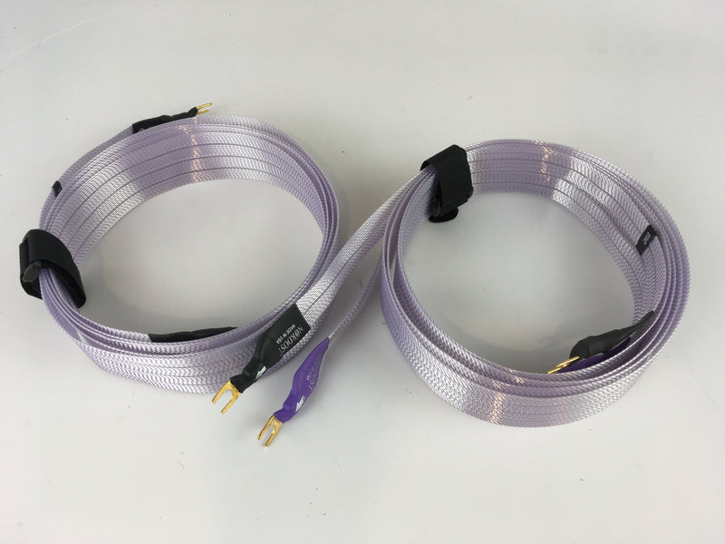 Nordost Frey Speaker Cable - 2M