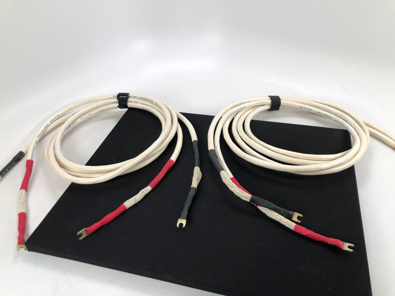 Museatex Meitner 25-2-24 Speaker Cables, 10', Very Rare
