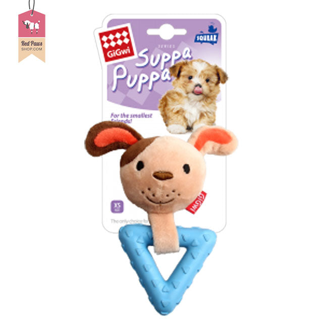 Gigwi Suppa Puppa Plush Dog Toy