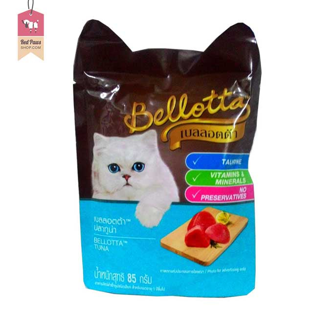 Bellotta Tuna Gravy - 85 Gms (Pack of 3)
