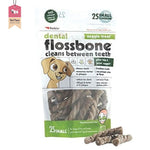 Petkin Dental Flossbone - Small