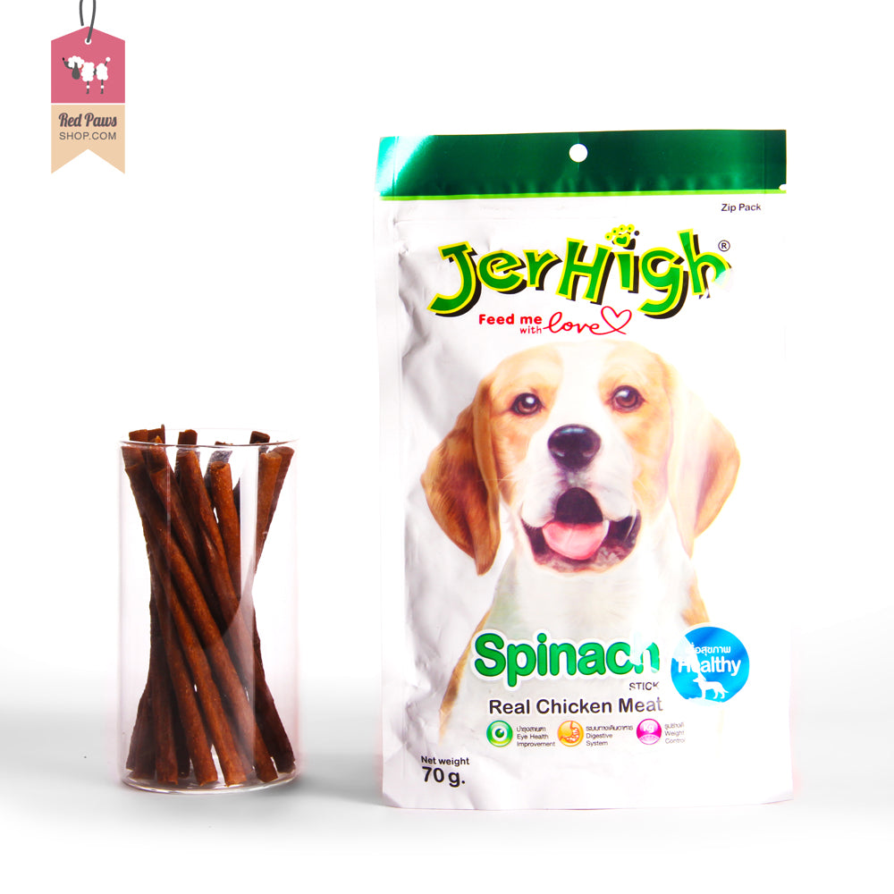 Jerhigh Spinach Dog Treat 70 gms