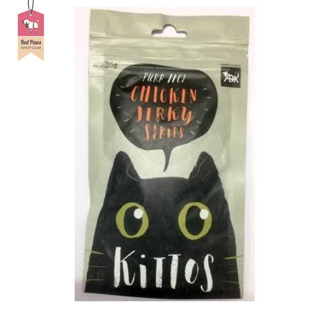 Kittos Chicken Jerky Strips Cat Treats