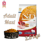 N & D Chicken & Pomegranate Adult Medium & Maxi 2.5 kgs