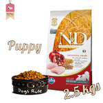 N & D Chicken & Pomegranate Puppy Medium 2.5 kgs