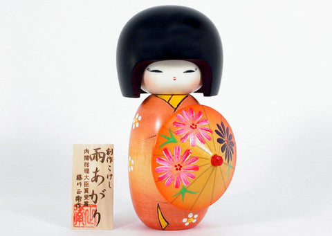 Ameagari Kokeshi doll carrying her flower painted umbrella - After a Rain  F-4