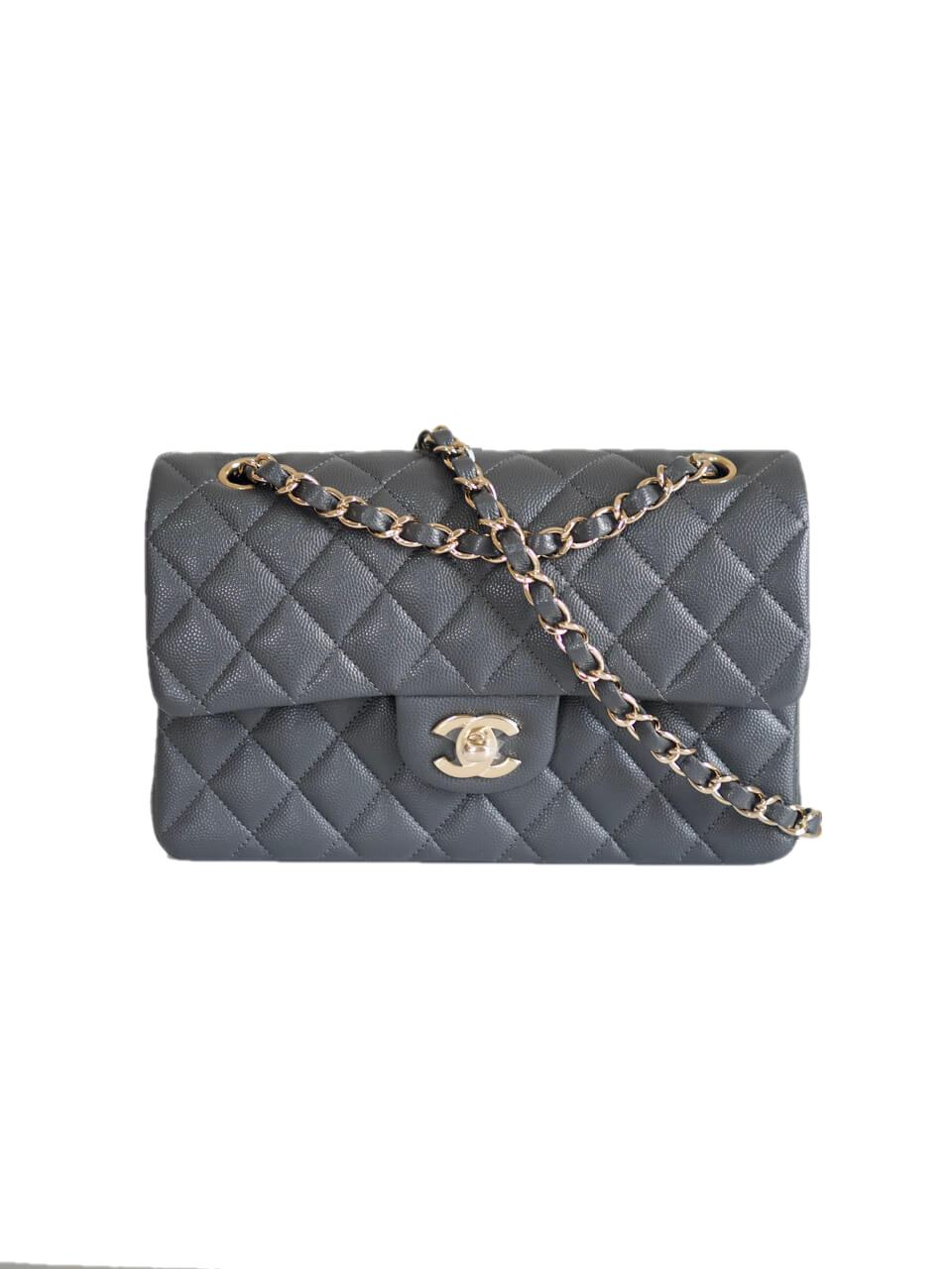 How Much Are Chanel Purses on the Resale Market? chanel small flap