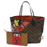 louis vuitton limited edition kabuki neverfull bag with pouch