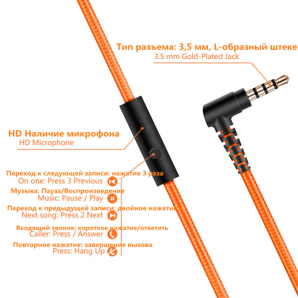 Adjustable Media Player Earphone - Liked Buy