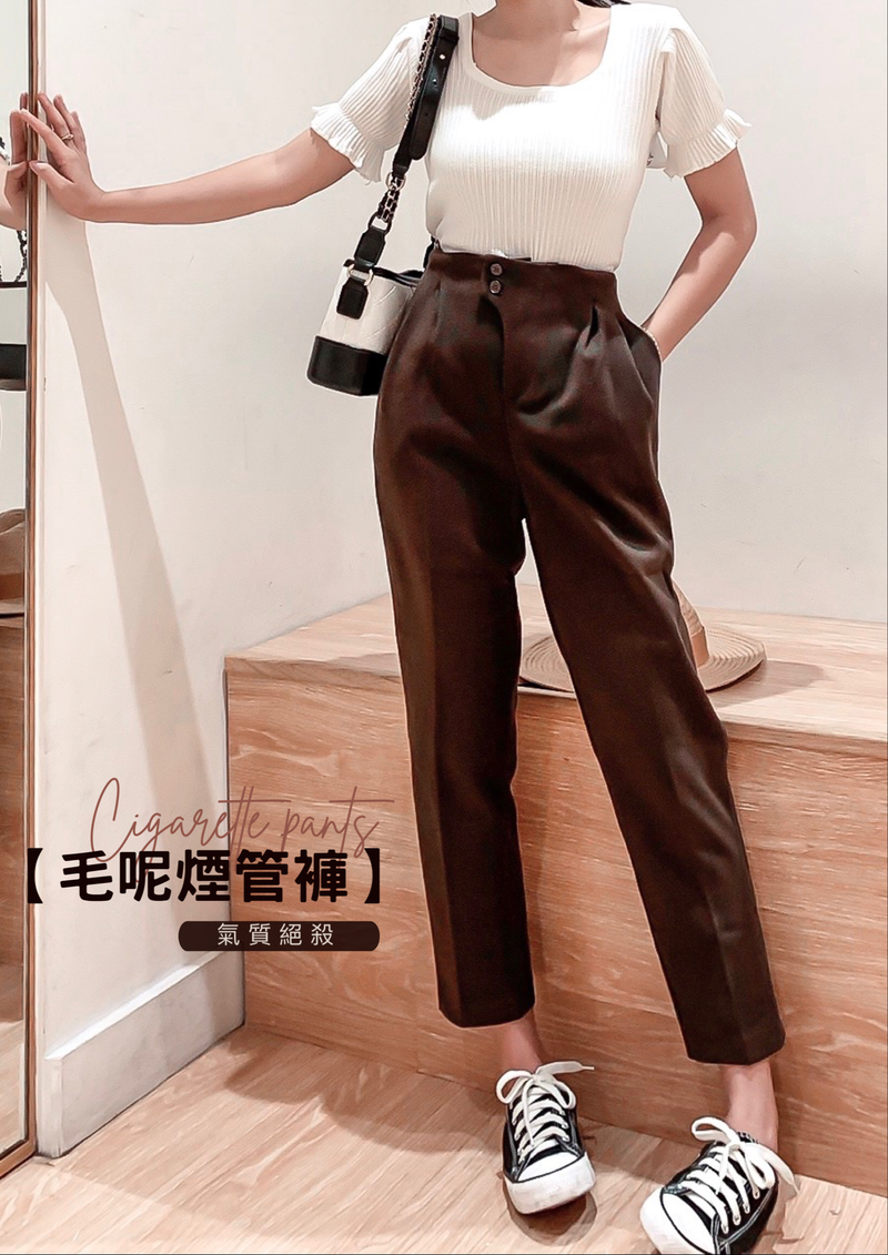 1038 Woolen Cigarette Pants