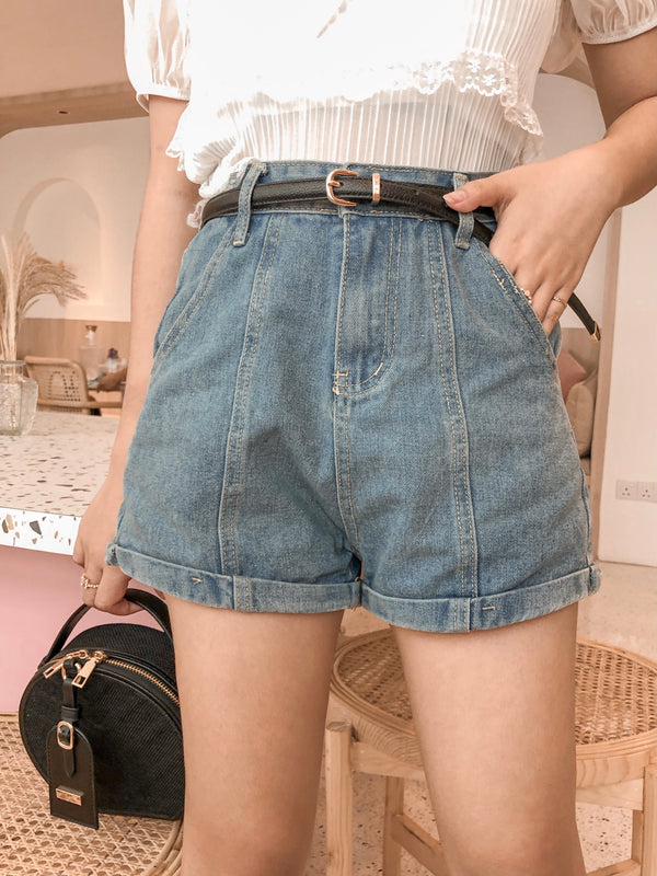 1074 Ruffle Denim Short