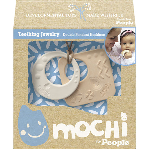 Mochi Double Pendant Necklace