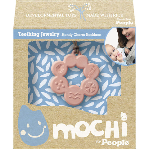 Mochi Handy Charm Necklace