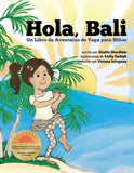 Sample pages or images for hello bali