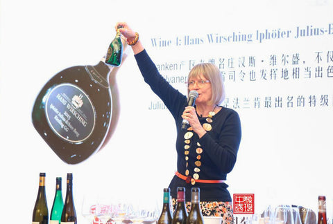 Jancis Robinson praises Wirsching wine at the China Wine Summit 2019