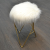 Golden Metal White Faux Fur Stool