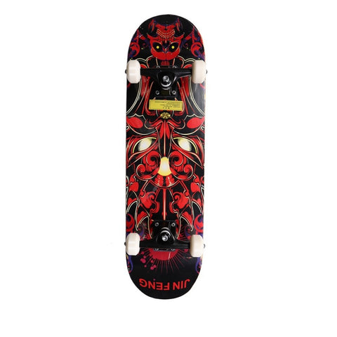Double Kids and Adults Skateboard Cruiser
