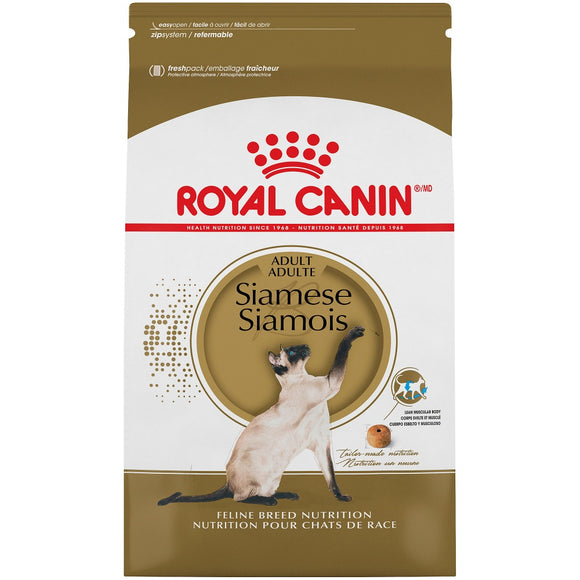 Royal Canin Feline Health Nutrition Adult Siamese Formula Dry Cat Food