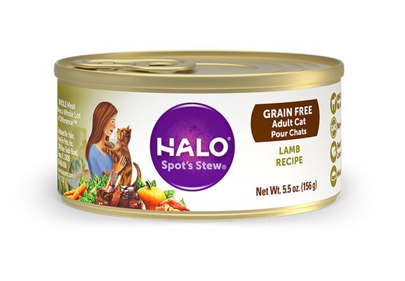 Halo Holistic Grain Free Adult Lamb Recipe Canned Cat Food