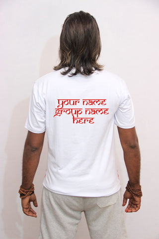 Mighty_Lord_Shiva_TShirt_Mauritius_BackPersonalise