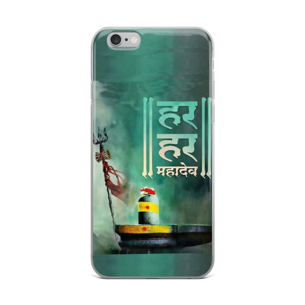 Har Har Mahadev iPhone Case