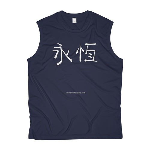 Eternal [Love] Men's Sleeveless Performance Tee
