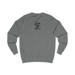 The Pyramid Farm™ Men's Sweatshirt