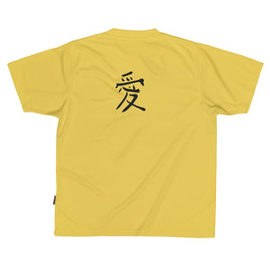 Balanced Lives Matter / Love (Kanji) Unisex AOP Sports Jersey
