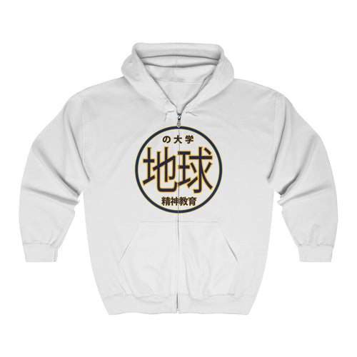 University of Earth Kanji Unisex Heavy Blend™ Full Zip Hooded Sweatshirt