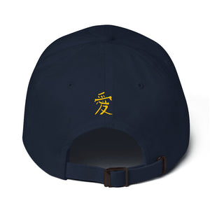 The dOMe Hat