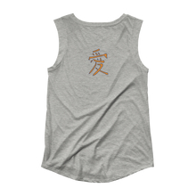 AUM (Om) Ladies' Cap Sleeve T-Shirt