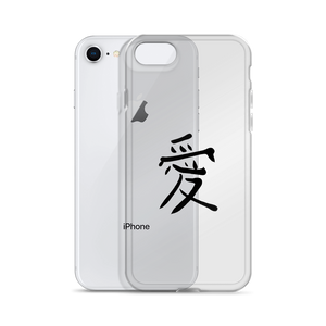 Love Kanji Symbol iPhone Case