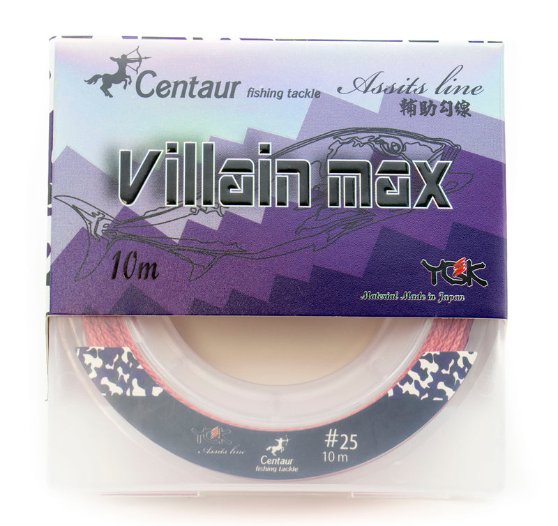 Centaur Villain Max Assist Hook Line - 10m Spools
