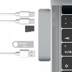 USB Hub for Mac