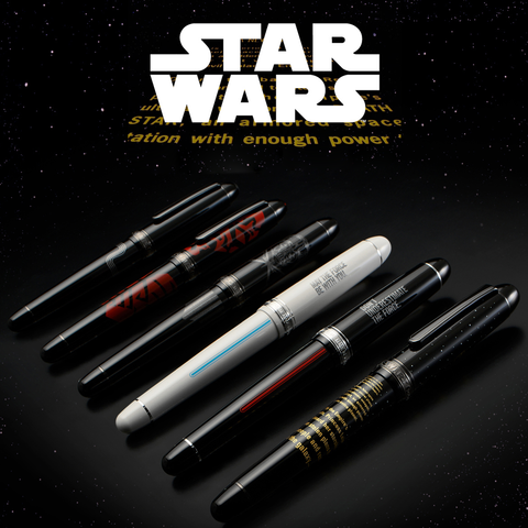 Platinum #3776 Century Star Wars Fountain Pens