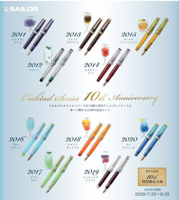 SAILOR Cocktail Series Set of 10 - PenSachi Japanese Limited Fountain Pen