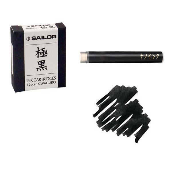 Sailor Nano-pigment Ink Cartridge - PenSachi Japanese Limited Fountain Pen