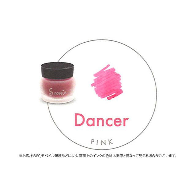 SAILOR Storia Ink - Dancer Pink - 30 ml - PenSachi Japanese Limited Fountain Pen