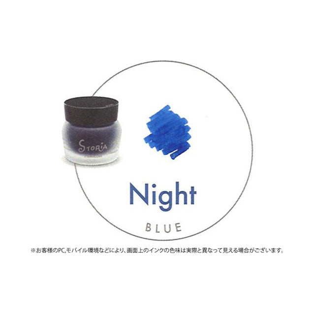 SAILOR Storia Ink - Night Blue - 30 ml - PenSachi Japanese Limited Fountain Pen