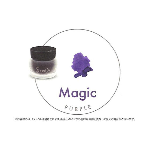 SAILOR Storia Ink - Magic Purple - 30 ml