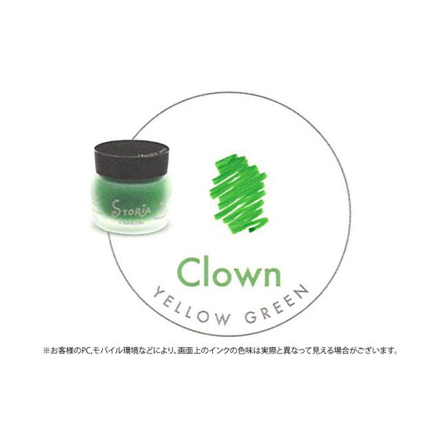 SAILOR Storia Ink - Clown Yellow Green - 30 ml - PenSachi Japanese Limited Fountain Pen