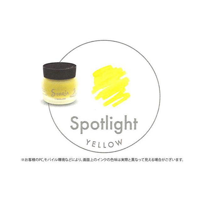 SAILOR Storia Ink - Spotlight Yellow - 30 ml - PenSachi Japanese Limited Fountain Pen