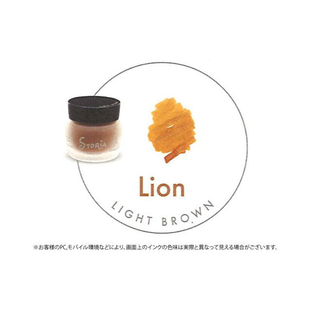 SAILOR Storia Ink - Lion Light Brown - 30 ml - PenSachi Japanese Limited Fountain Pen