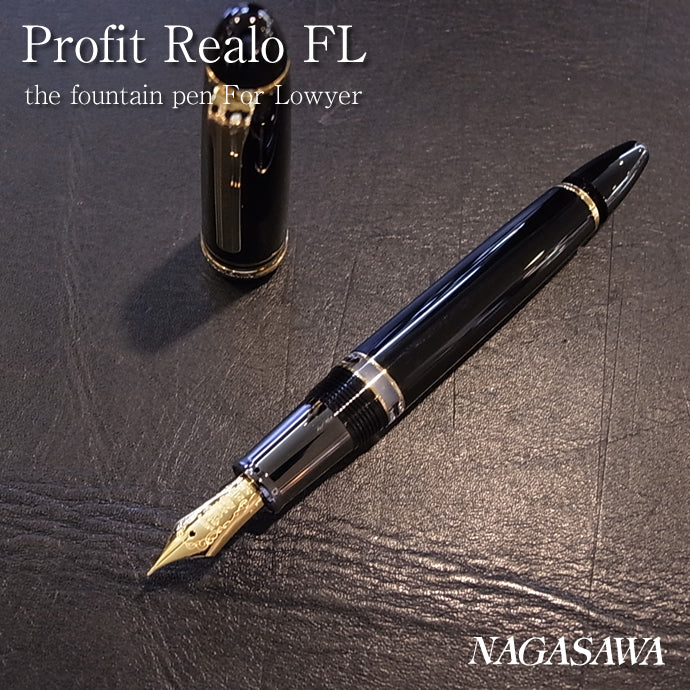 SAILOR Limited Edition 1911 Large (Full size) Realo Fountain Pen - Black Metal Grip FL - PenSachi Japanese Limited Fountain Pen