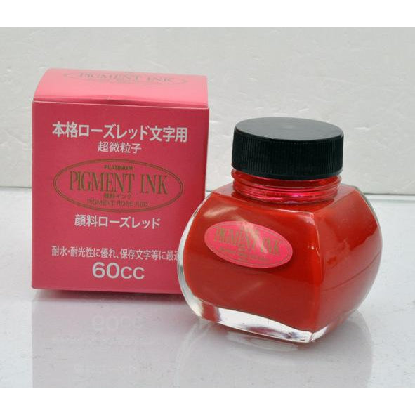 PLATINUM Pigment Ink - Rose Red - 60 ml - PenSachi Japanese Limited Fountain Pen