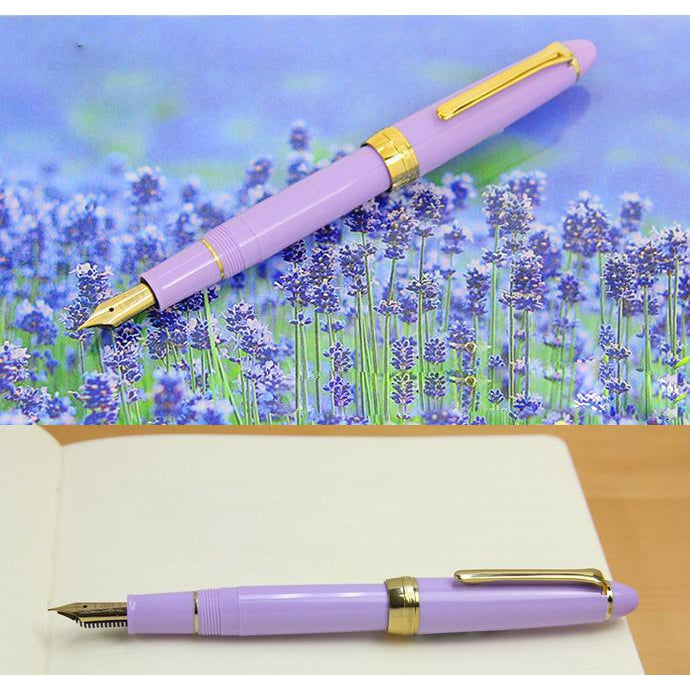 SAILOR Limited Edition 1911 Profit Pro-Color Fountain Pen - Purple - PenSachi Japanese Limited Fountain Pen