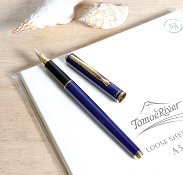 PILOT Cavalier Fountain Pen - Blue - PenSachi Japanese Limited Fountain Pen