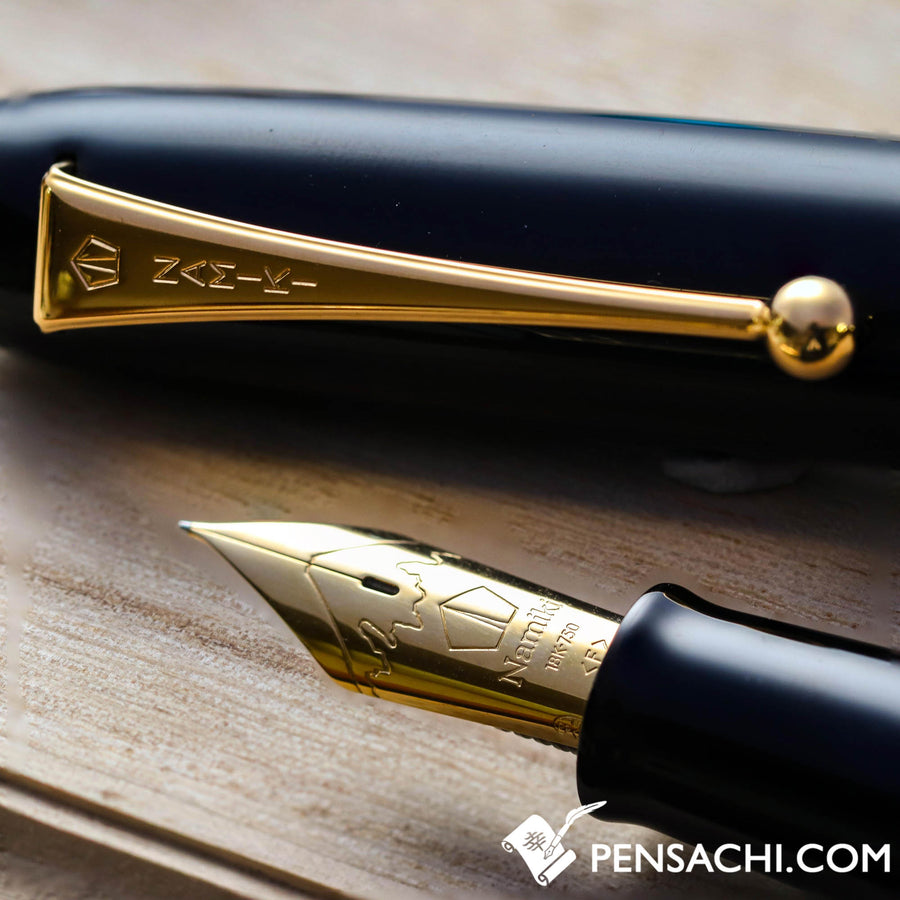 Namiki Urushi Lacquer Black No.20 18kt Gold nib Fountain Pen - PenSachi Japanese Limited Fountain Pen
