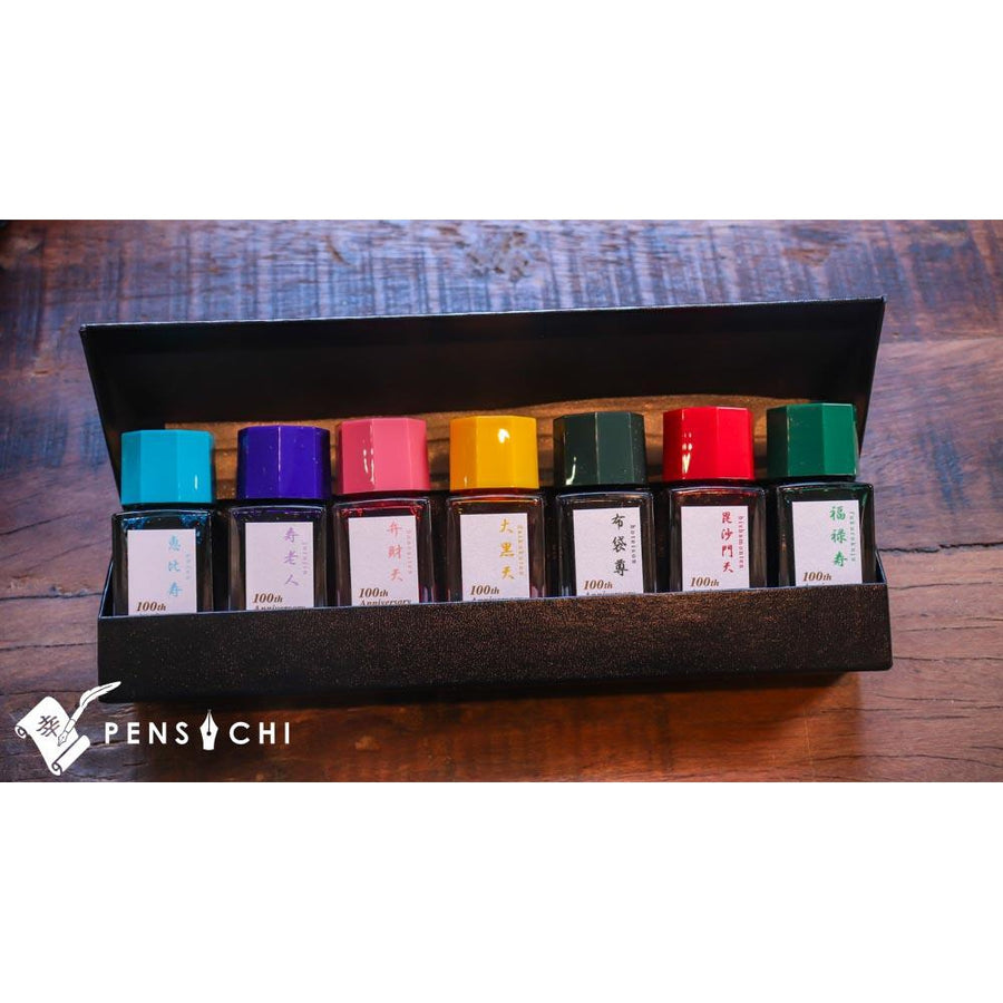 Pilot 100th Anniversary The Japanese Seven Gods of Good Fortune Ink Set of 15 ml bottles - PenSachi Japanese Limited Fountain Pen